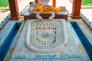 Shrine donation