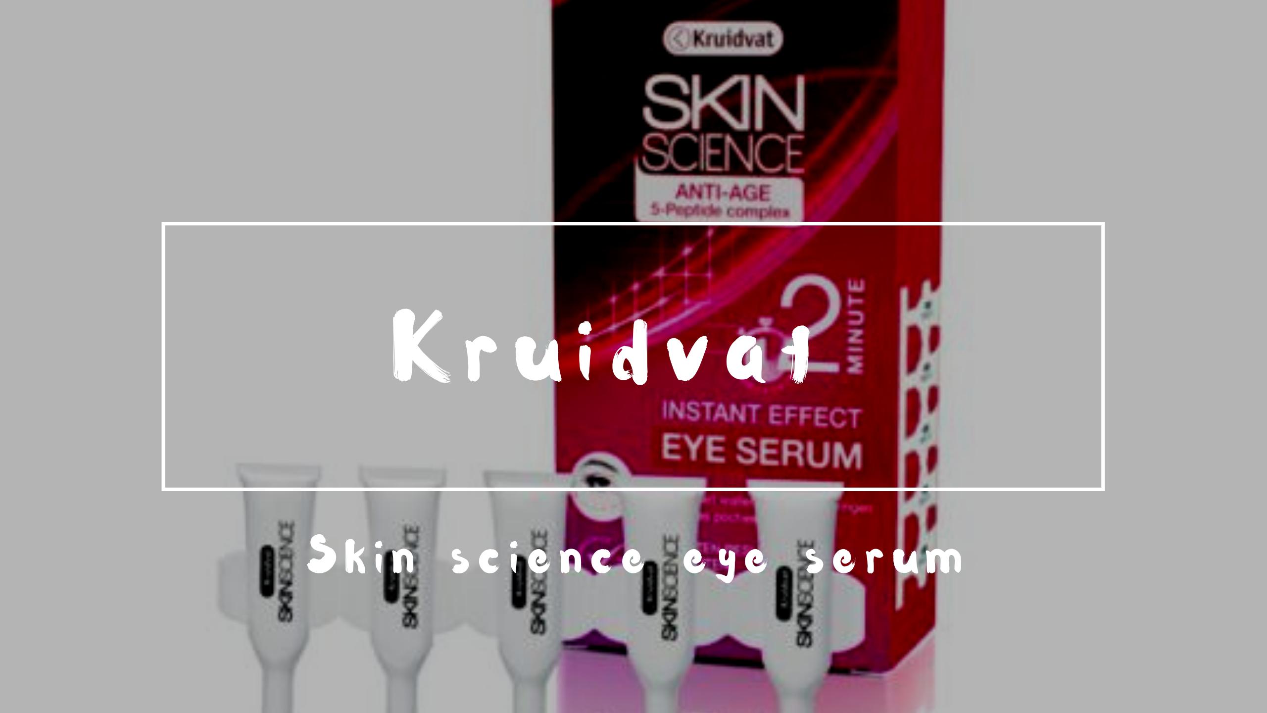 Skin science eye serum by kruidvat