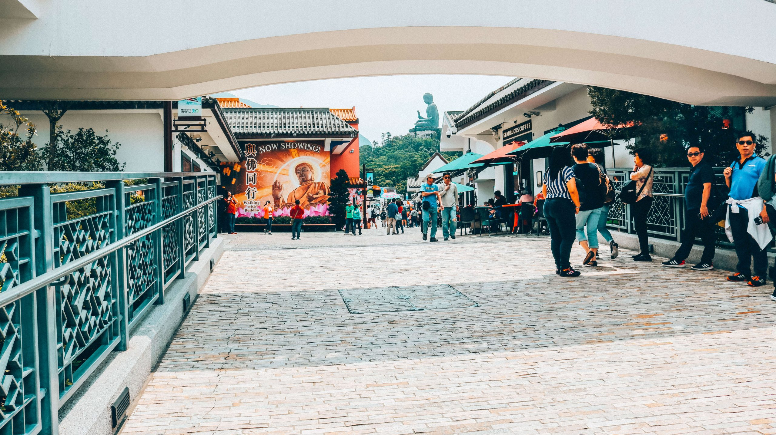 How to get to Ngong Ping village